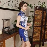 Women Slim Short Cheongsam Chinese Folk Costume Sexy Summer Qipao Chinese Tradition Evening Dress Flower S M L XL XXL 18