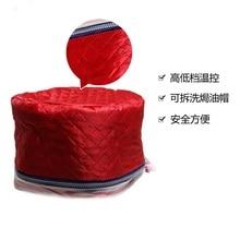 Hair film heating cap oil hair care100g