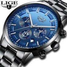 Reloj Masculino 2018LIGE para hombre reloj deportivo militar de lujo de primera marca reloj de cuarzo resistente al agua de acero inoxidable de moda para hombre
