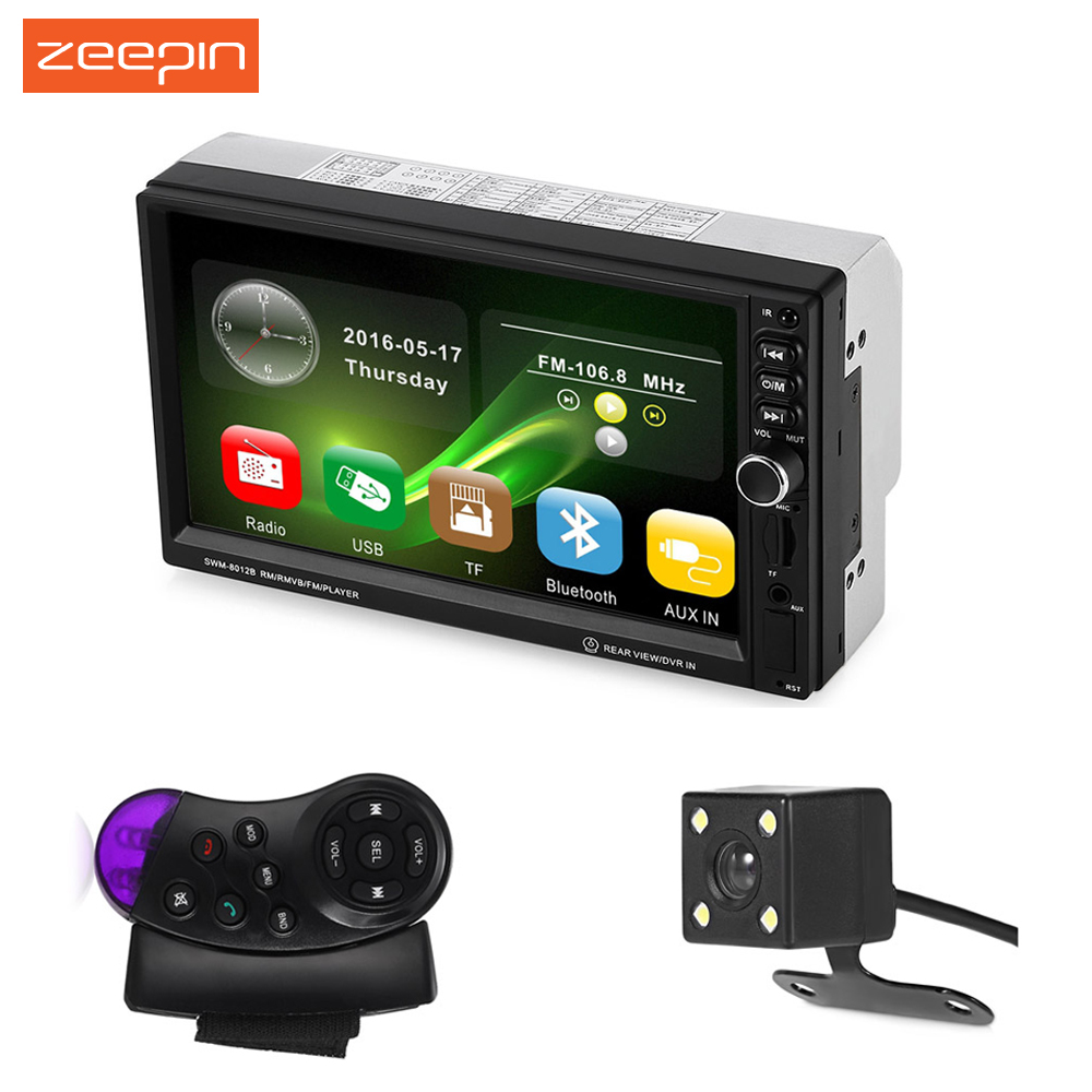 Zeepin Universal 8012 Cat Multimedia Player 7-inch Wince Touch Screen MP5 Car Radio Stereo with Camera Steering Wheel Control 7 touch screen 7026 car bluetooth mp5 player gps navigation support tf usb aux fm radio rearview camera steering wheel control