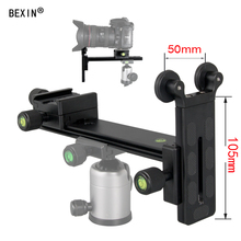 BEXIN Telephoto Long Lens Support Holder Bracket Arca Swiss Quick release board Plate adapter mount for Camera Tripod ball head