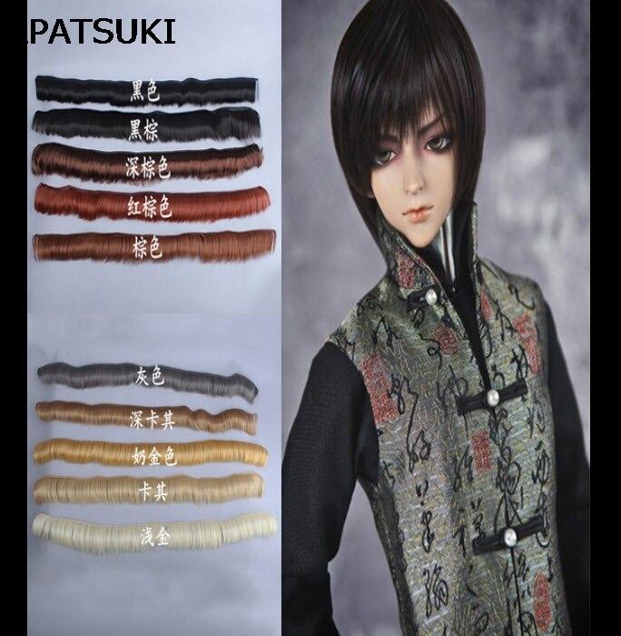 1 шт. 5*100 см кукла короткие прямые DIY Fringe волос/парики коричневый Черный цвет и цвет хаки цвет волос для 1/3 1/4 1/6 BJD SD кукла