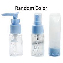 3Pcs/Set Fresh Style Portable Mini Makeup Container Refill Empty Bottles Cute Rainy Cloud Print Plastic Dispenser Organizer