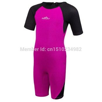 a8f4348f6 SBART 2mm de neopreno Shorty traje de niños para nadar niños niñas protector  solar surf buceo traje de buceo Plus tamaño XXL