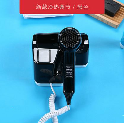 NEW GOOD Hair Dryers Hotel bathroom, household hair dryer, wall mounted electric dryer Hot and cold 1200W modun m 1288a 1200w wall mounted electric hair dryer white 2 flat pin plug