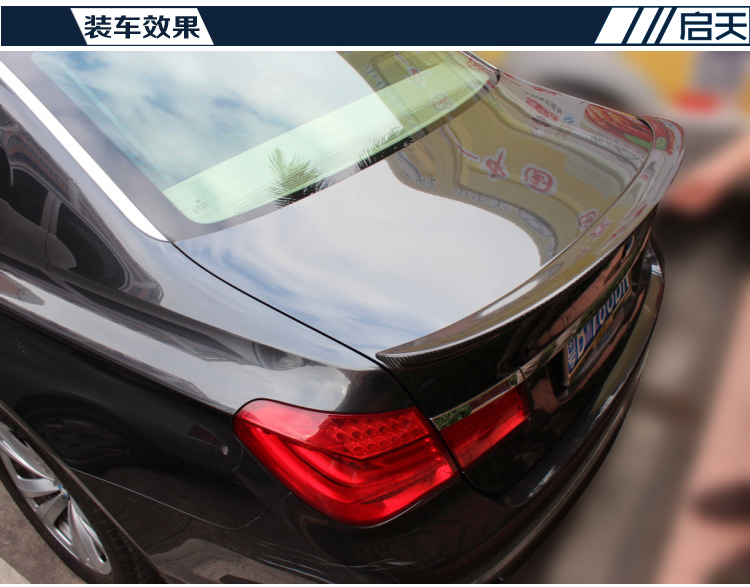 Fit for BMW 7 Series F01740li750i 2011-2015 730li740li750li760  modified carbon fiber rear wing with  rear spoiler wing