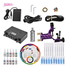 Tattoo Machine Set Rotary Professional Gun Complete Kit Motor Liner Shader Cartridge Body