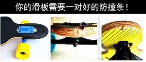Image 3 - 좋은 품질과 기능을 갖춘 longboard 및 double rocker 용 1 쌍 스케이트 보드 보호 레일