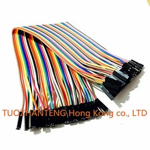 Free Shipping 400pcs dupont cable jumper wire dupont line female to female dupont line 20cm 1P-1P for arduino
