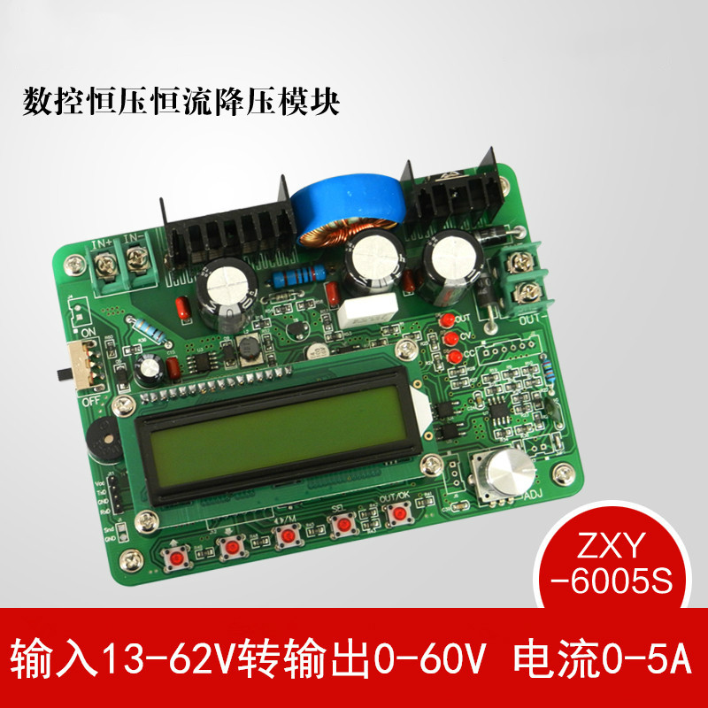 ZXY6005S Digitally Controlled DC Constant Current Power Supply, Adjustable Step-down Module 60V5A ProgrammableZXY6005S Digitally Controlled DC Constant Current Power Supply, Adjustable Step-down Module 60V5A Programmable