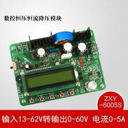 ZXY6005S sterowany cyfrowo DC prądu stałego zasilania  regulowany Step down moduł 60V5A programowalny w Części do urządzeń do pielęgnacji osobistej od AGD na