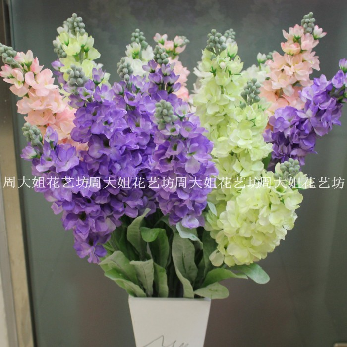 Free shipment emulational Violet French bowyer high quality artificial decoration flowers silk flowers four colours