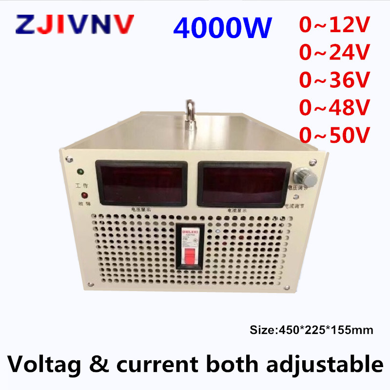 4000W 0-50v 0-80A Output current&voltage both adjustable Switching power supply AC-DC 12/24/36/48v Laboratory test4000W 0-50v 0-80A Output current&voltage both adjustable Switching power supply AC-DC 12/24/36/48v Laboratory test