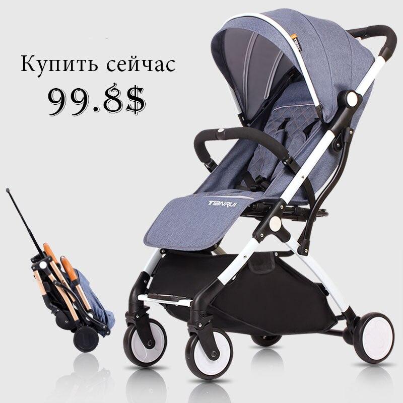 Детская коляска 2018 Новый стиль детская коляска свет складной зонт автомобиль может сидеть может лежать ультра-легкий портативный на airpl