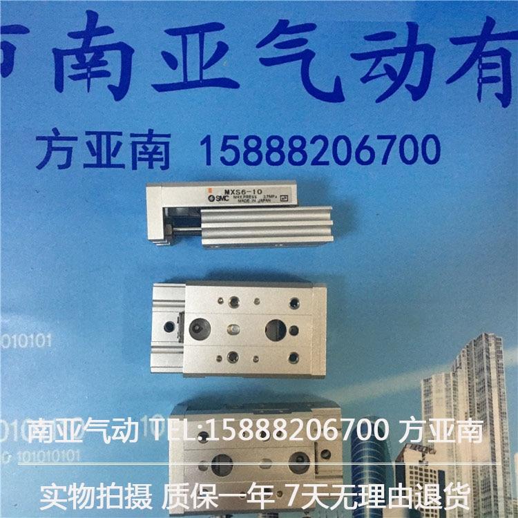 все цены на  MXS6-10 MXS6-20 MXS6-30 MXS6-40 MXS6-50 SMC Slide guide cylinder Pneumatic components Pneumatic tool Executive component  онлайн