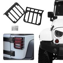 1Pair Metal Rear Tail Light Guards Covers for 07-17 Jeep Wrangler JK JKU Back Lamps Car styling Black New
