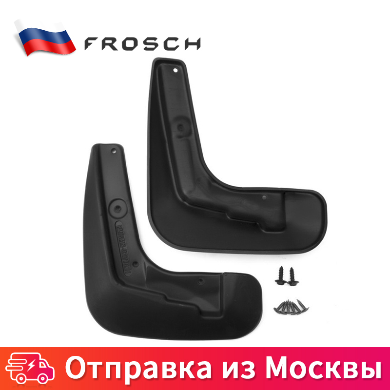 2 PCs For TOYOTA Corolla 2013-сед premium Mud Flaps Splash Guard Fender front mudguard car Mudflaps intimate accessories abs front fender guard plastic body kits fairing for yamaha yzf r6 06 07