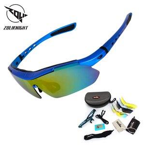 Image 1 - Spolaryzowane okulary rowerowe sportowe rowerowe okulary przeciwsłoneczne dla mężczyzn kobiety gogle okulary 5 soczewki okulary rowerowe MTB