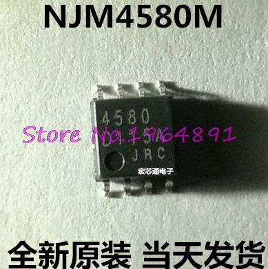 10pcs/lot NJM4580M NJM4580 4580 SOP-8 In Stock