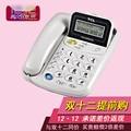 Tcl-28512 bateria casa telefone id de chamador única máquina