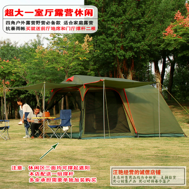 Authentic August 4-8 person outdoor camping 1Hall 1Bedroom anti-rain wind big traveling camping tent in good quality large space