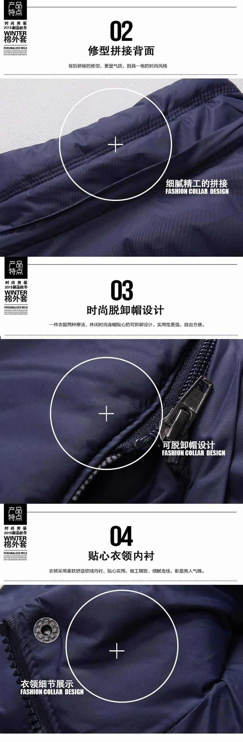 D75 (10)