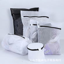 6pcs/sets Bra Wash Bag Zipper Laundry Bag  Drawstring Basket for Dirty Clothes Laundry Bags Useful Mesh Net