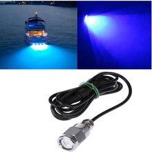 Светодиодная подводная лампа 9 Вт синяя/белая со сливной пробкой