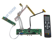 LA.MV56U.A HDMI USB AV VGA ATV LCD LVDS Controller Board for 15.4″ LTN154U1-L01/2 1920×1200