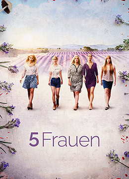《五个女人》2016年德国剧情,惊悚电影在线观看