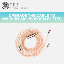 TFZ/  Earphone upgrade wire,TC3.5/4.4mm interface 0.78mm pin universal silver plated single crystal copper, foil wire