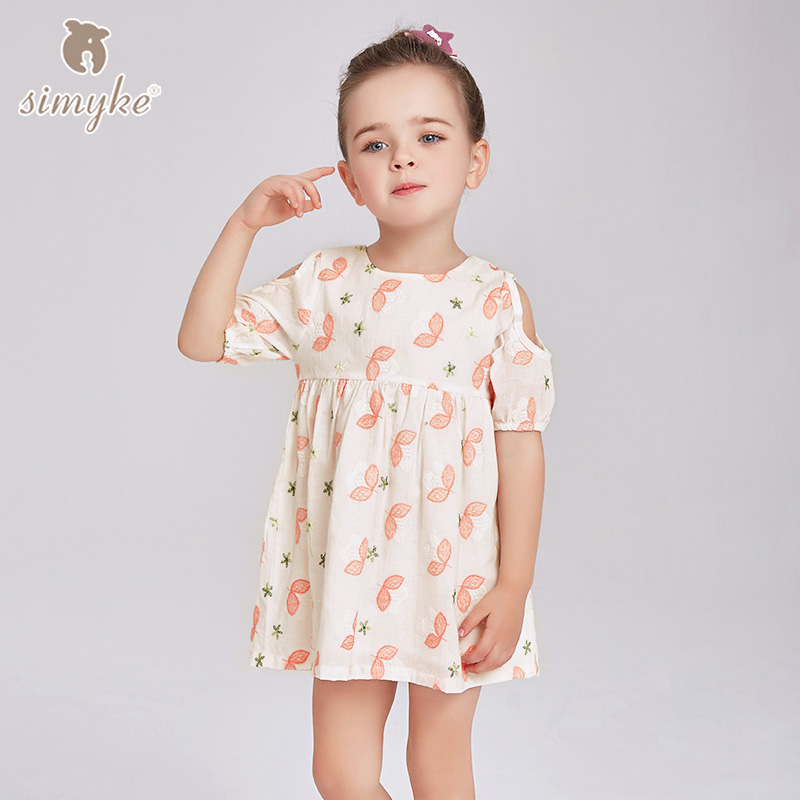 832de7a802d0 DB5148 dave bella summer baby girls clothing sets child lovely sets ...