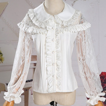 Sweet Women's White/Black Chiffon Blouse Flower Embroidered Sheer Sleeve Button Down Shirt