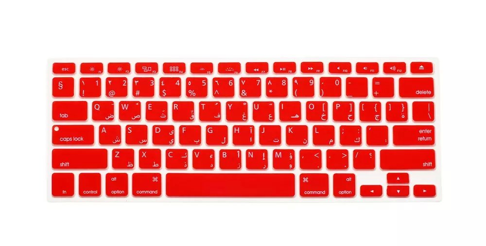 """Arabic English YELLOW Silicone Keyboard Cover  for Macbook Pro 13/"""" 15/"""" 17/"""""""