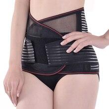Дышащий Женский корсет, пояс для спины, поддержка позвоночника, регулируемый корректирующий пояс для похудения, медицинский пояс для спины, защита для фитнеса