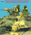 Scale Models 1/35  Modern Russian tank crew. Two figures and one bust   WWII Resin Model Free Shipping