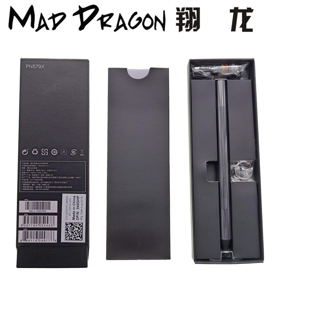 MAD DRAGON NEW Premium…