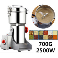Grains Spices Herbals Cereals Coffee Dry Food Grinder Mill Grinding Machine Gristmill Home Medicine Flour Powder Crusher