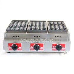 LPG Gas fish ball Grill machine ceramic pan cooker making machine automatic takoyaki machine takoyaki-machine takoyaki-grill