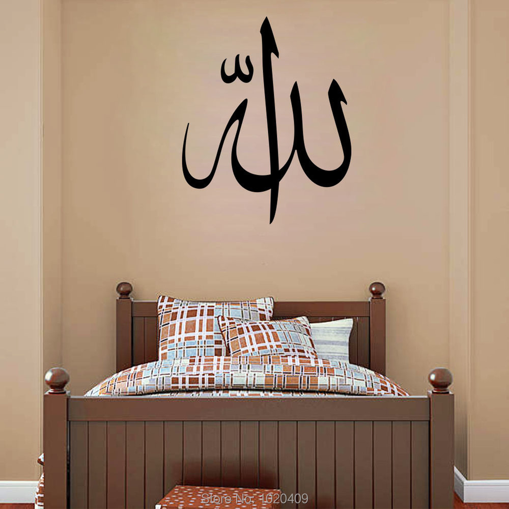 Room decoration with paper cuttings - Z567 Muslim Words High Quality Carved Not Print Wall Decor Decals Home Door Islamic