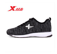 XTEP Men's shoes 2018 spring new mesh breathable sports shoes men's shock absorbers lightweight shoes running shoes