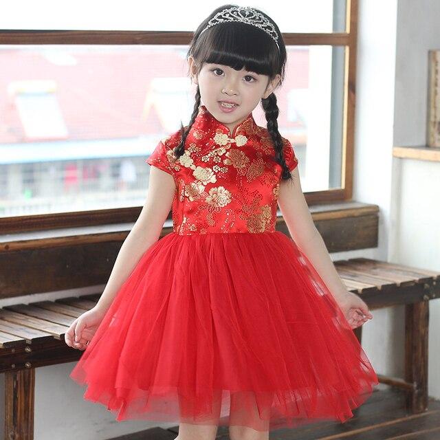 בנות שמלות קיץ 2017 ילדים שמלות בנות הסיני cheongsam תינוק אלגנטי בגדים סיניים מסורתי עבור ילד