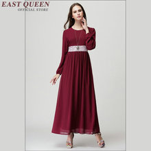 Turkish women clothing jilbabs and abayas islamic clothing for women dresses female muslim women clothing dress