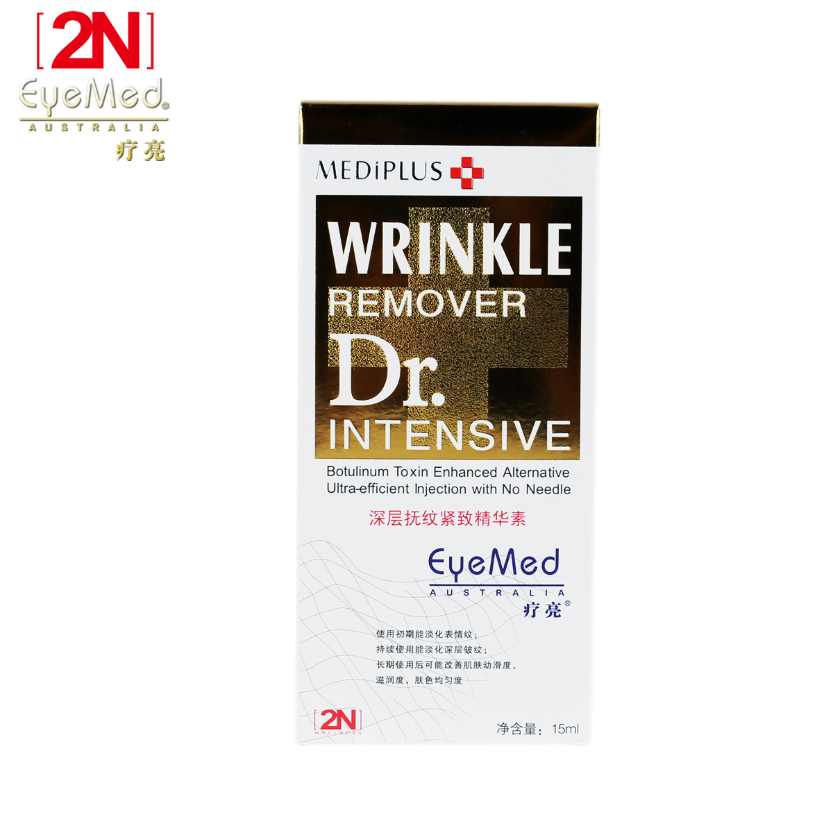 EyeMed 2N Anti Wrinkle Cream Cream Instant Wrinkle Remover Essence Effect Deep Wrinkle Treatment Best Anti Aging Product