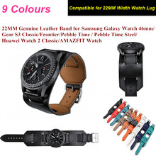 Кожаный ремешок для samsung Galaxy часы 46 мм 22 мм тур Браслет кожаный ремешок для Шестерни S3 классический/Frontier