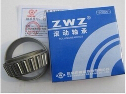 Tapered Roller Bearings ZWZ Wafangdian Bearing 32016X 2007116E 80 * 125 * 29 P5 level tapered roller bearings 32018 2007118e 90 140 32