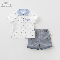 DB11511 Dave bella summer baby boys clothing sets fashion children lion print suits infant high quality clothes boys outfit