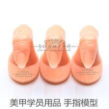 5pcs Acrylic Nail Tips False Fake Nail Art Finger Template UV Gel Nail Polish Training Practice Model