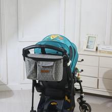 Горячая Распродажа, водонепроницаемая Большая вместительная детская коляска, аксессуары, пеленка, сумка для подгузников, мультяшная цветная Складная коляска со слоном, органайзер, сумка