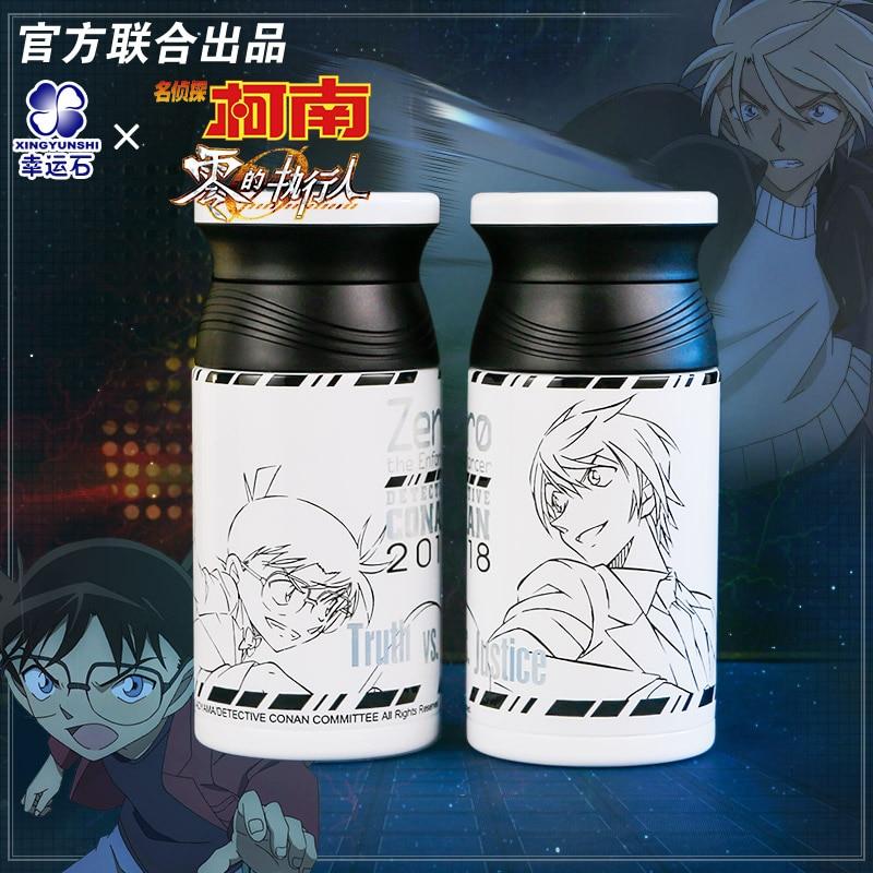 Zero o Enforcer Clássico Filme Anime Detective Conan Kaito Papel De Aço Inoxidável Garrafa de Vácuo Thermos Caneca Copa Shinichi R